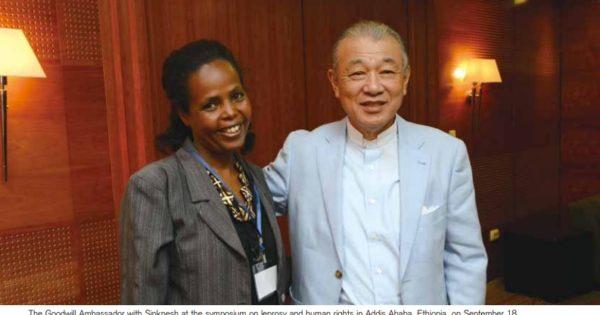 64号 大使メッセージ:エチオピアからの心強い言葉