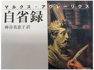 神谷美恵子生誕100周年記念の集い