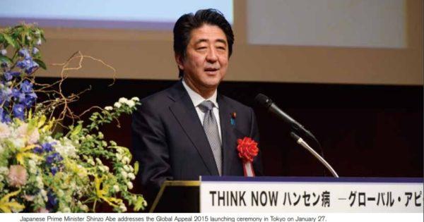 72号 大使メッセージ:世界ハンセン病の日を国連デーに