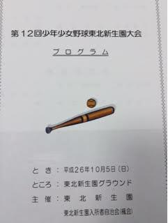 野球老年 久保瑛二氏