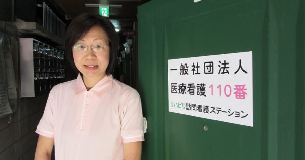 「日本財団在宅看護センター大阪」開所式
