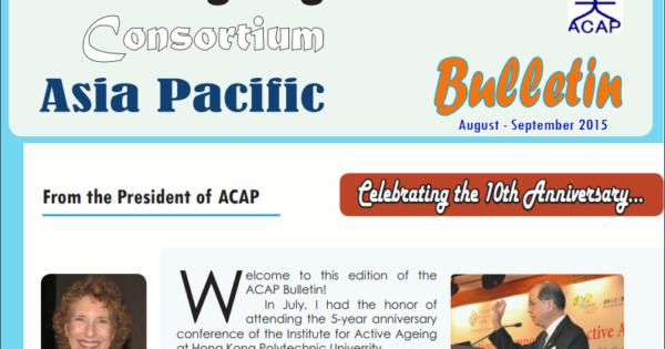 日本財団在宅看護センター起業家育成事業の事業紹介が掲載されました〔Active Ageing Consortium Asia Pacific〕