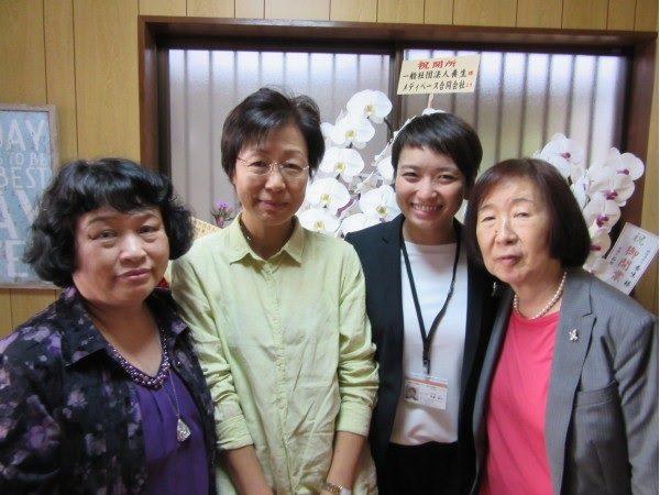 日本財団在宅看護センター「養生」開所しました!
