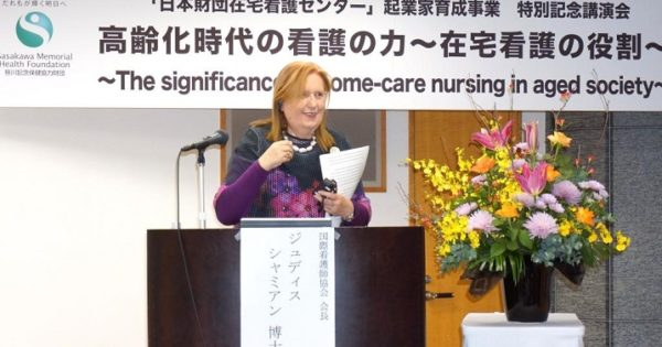 看護の歴史的講演会の開催!