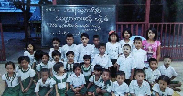 ミャンマー初等中等教育