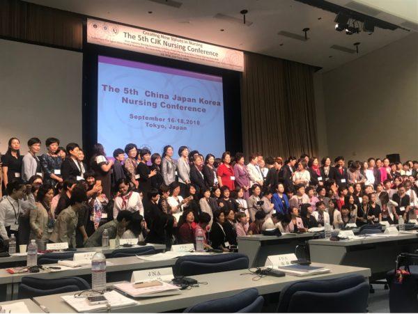 私たちはアジア人!!  財団開祖の「人類は、皆、(兄弟)姉妹」を思い出した第5回日中韓看護学会