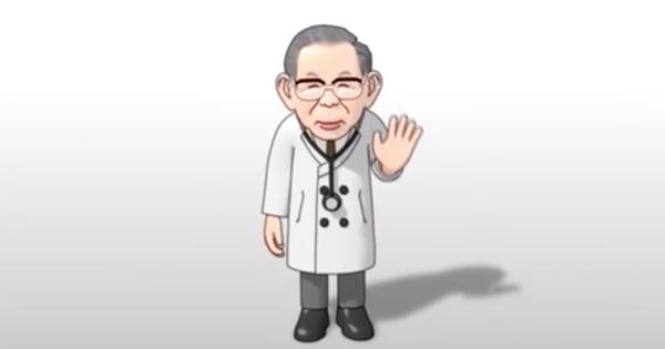 [映像]  十歳のきみへ いのちの授業 / 日野原重明