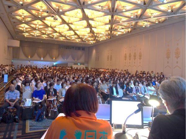 第22回日本看護管理学会学術集会 ~看護の新しい波~