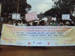 エチオピアでの「世界ハンセン病の日」啓発イベント