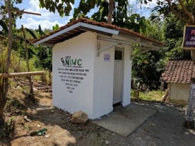 ハンセン病定着村における環境改善 インドネシアより