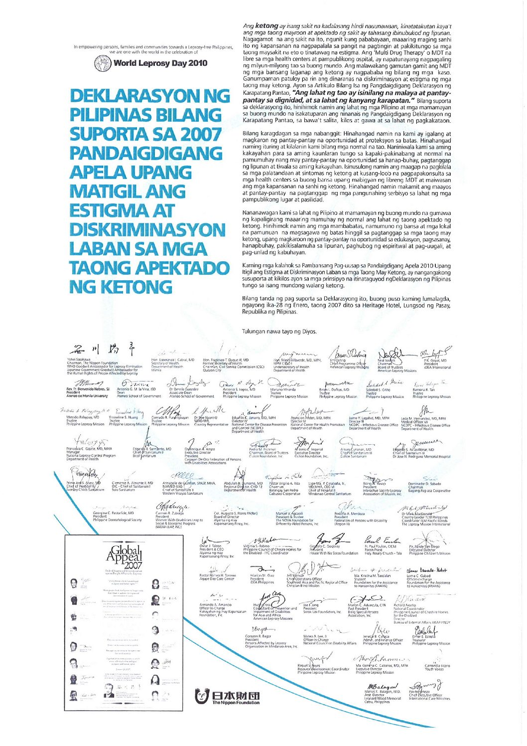 フィリピンでハンセン病回復者の尊厳と権利を求める宣言が出されました