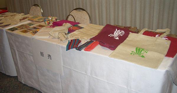 岡山で回復者など製品