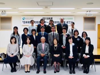 「日本財団在宅看護センター」起業家育成事業 5期生の修了式を行いました