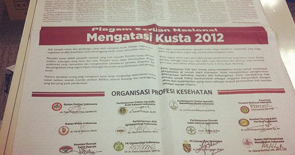 インドネシア ナショナル・アピール(1)