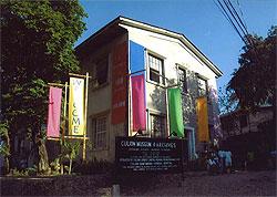 フィリピン クリオン島歴史資料保存プロジェクト
