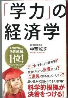3冊の本 その1