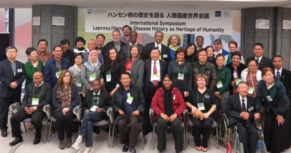 「ハンセン病の歴史を語る 人類遺産世界会議」開催報告