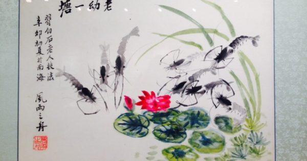 林志明さん 書画展を開催。好奇心あふれる85才!
