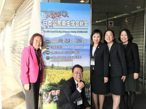 地域における看護の役割-第77回日本公衆衛生学会シンポジウムから
