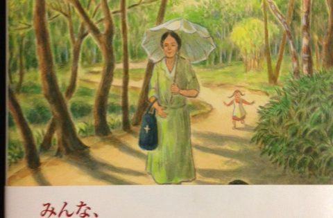草津・湯之沢/御座の湯・コンウォール・リー
