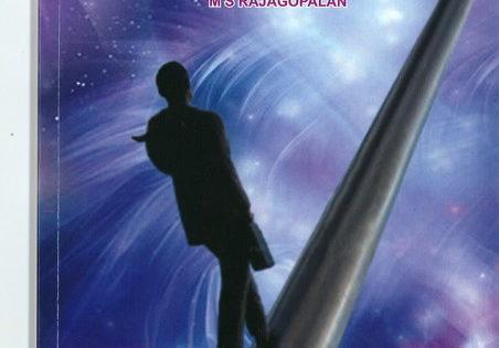 インドのラジャゴパランさん自伝が出版されました