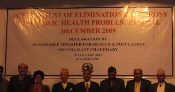 ネパールがハンセン病を制圧達成しました