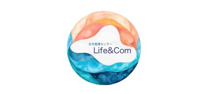 在宅看護センター Life&Com