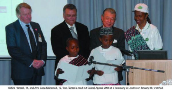 30号 大使メッセージ:第17回国際ハンセン病学会とグローバル・アピール
