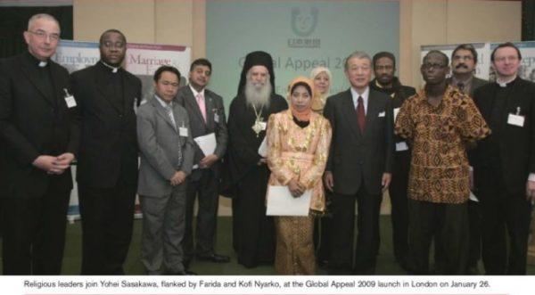 36号 大使メッセージ:グローバル・アピール2009―宗教指導者のメッセージ