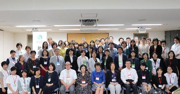 成果の発表 ~笹川保健財団 2018年度助成報告会~