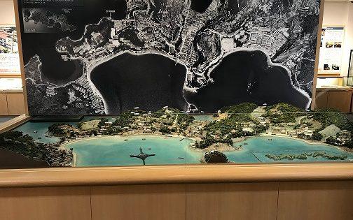 国立療養所長島愛生園 資料・証言保存プロジェクト