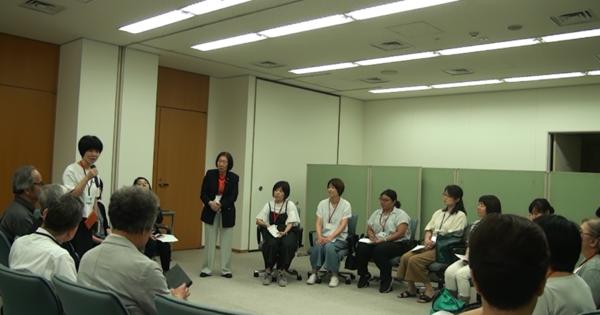 【起業家育成事業6期生】読書交流会を開催しました