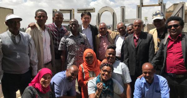 2019年2月 エチオピア開催 ハンセン病回復者団体アフリカ地域会合