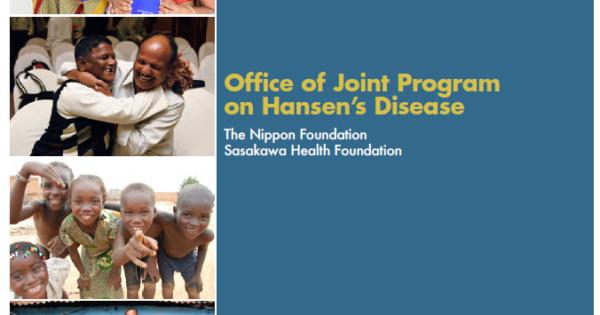 ハンセン病対策共同事業室パンフレットが完成しました。