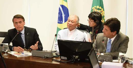 96号 大使メッセージ:ブラジル大統領とフェイスブック