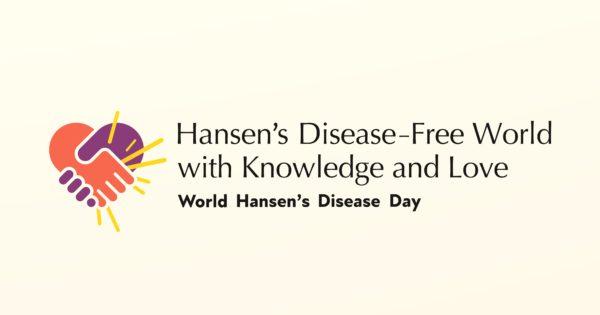 ハンセン病回復者団体との共同キャンペーン「ジョイントアクション」