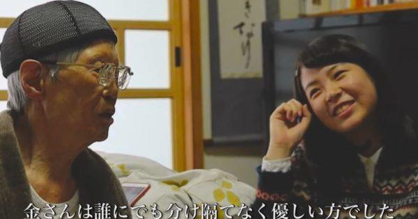 ハンセン病映画祭ショートムービー「金泰九さんと後藤さん」ぜひご視聴下さい!