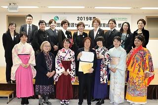 「日本財団在宅看護センター」起業家育成事業 6期生の修了式を行いました