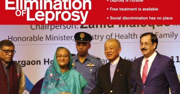 98号大使メッセージ:バングラデッシュ首相による「ハンセン病ゼロ」に向けた決意表明
