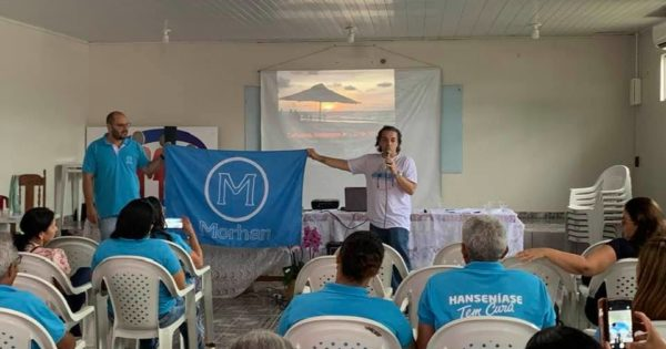 当事者の声よ届け!ブラジルハンセン病回復者団体MORHANの組織強化~2019年度活動報告②