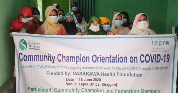 COVID-19ハンセン病コミュニティ支援 in バングラデシュ Part 2 コミュニティ・チャンピオン
