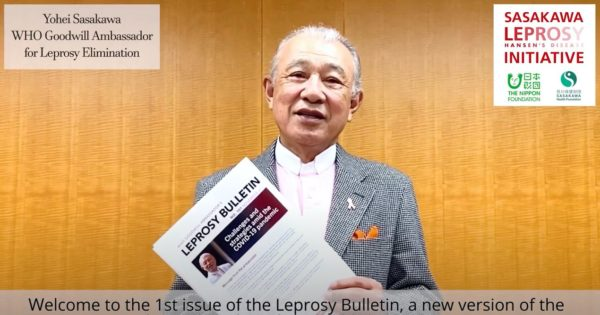 「LEPROSY BULLETIN」101号刊行に寄せて – ハンセン病制圧にかける想い