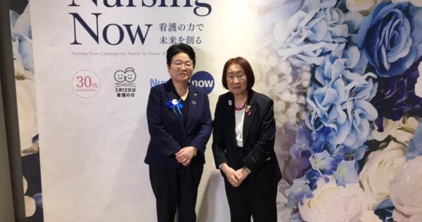 Nursing Now フォーラム・イン・ジャパンを開催しました