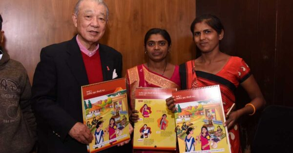 Sasakawa Leprosy (Hansen's Disease) Initiative, MoHFW & WHO Strengthen the Fight against Leprosy with Joint Launch of 'Flipchart', a user-friendly training material for ASHAs;(英語)