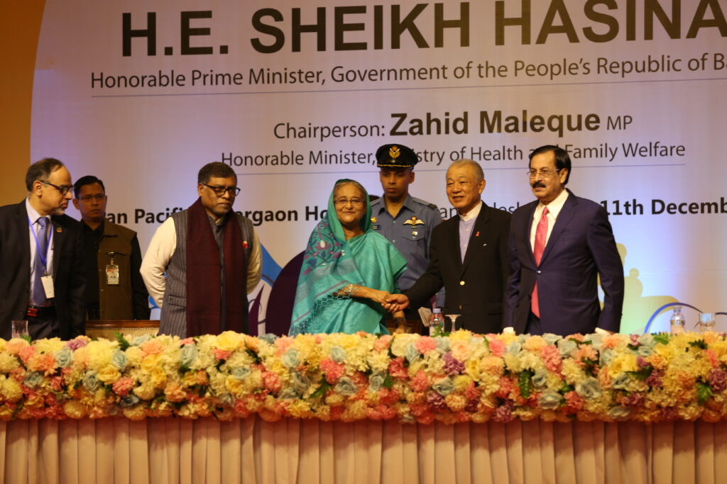 Prime Minister Sheikh Hasina in the National Leprosy Conference