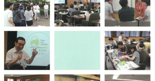 放射線災害医療サマーセミナー2014報告書