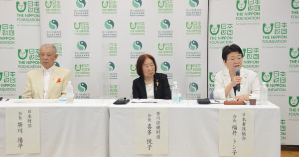 看護職の「海外留学奨学金制度」新設に関する記者発表会